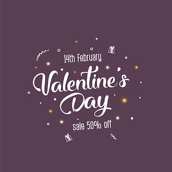 Valentinstag-verkaufsfahnenschablonendesign.