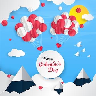Valentinstagkarte mit luftballons in papier geschnitten stil
