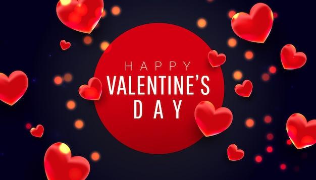 Valentinstagsgrüße