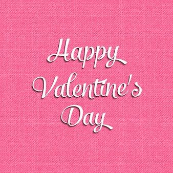 Valentinstagskarte für urlaubsvorlage. kreatives und luxuriöses stilmuster