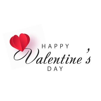 Valentinstagskartenbeschriftung mit papierherz. vektor.