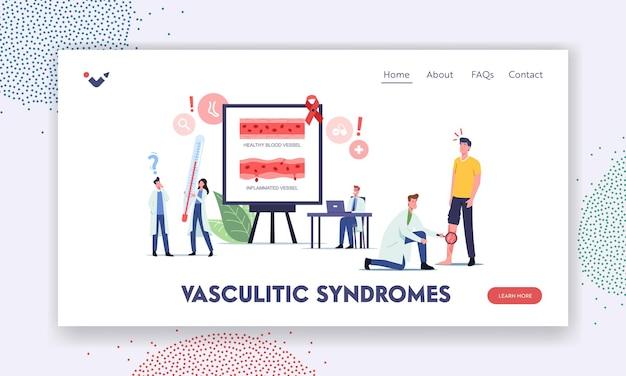 Vaskulitische syndrome landing page vorlage. gefäßentzündung, rosacea-vaskulitis-behandlung. doktorcharaktere überprüfen patienten mit erkranktem fuß, gesundheitswesen. cartoon-menschen-vektor-illustration