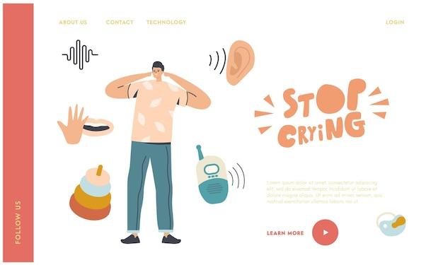 Vater cover ohren leiden von baby scream landing page template.