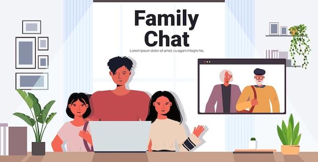 Vater und kinder haben virtuelles treffen mit großeltern im webbrowser-fenster während des videoanrufs familien-chat-kommunikationskonzept wohnzimmerinnenraum horizontale kopie raumporträtvektor illust