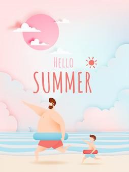 Vater und sohn mit schwimmring mit schönen strand und himmel