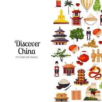 Vector flache artporzellanelemente und anblickhintergrundillustration mit platz für text. architekturporzellangebäude, -pagode und -buddha