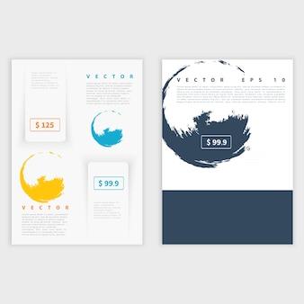 Vector grunge vorlage flyer design.