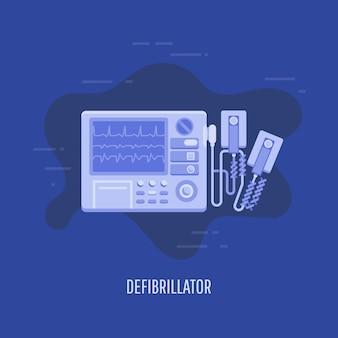 Vector illustration einer medizinischen ausrüstung in der flachen art. medizinischer defibrillator