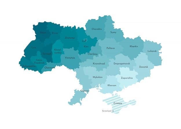 Vector lokalisierte illustration der vereinfachten verwaltungskarte von ukraine