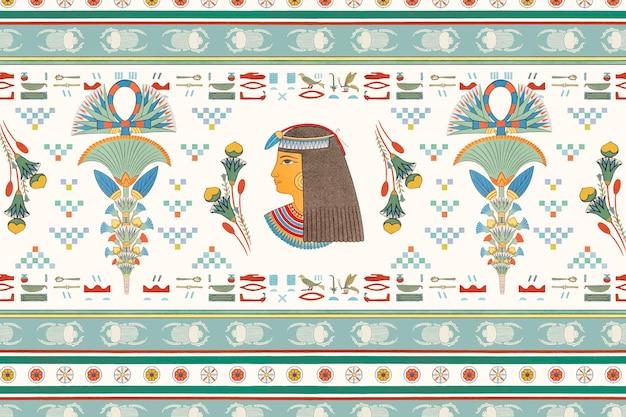 Vektor-ägyptischer dekorativer nahtloser musterhintergrund Kostenlosen Vektoren