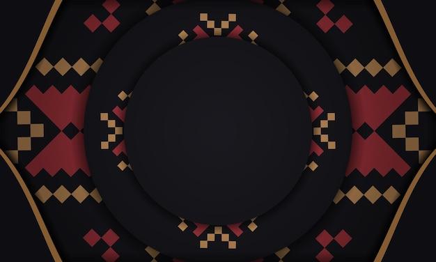 Vektor druckfertiges postkartendesign mit luxuriösen ornamenten. schwarzes vorlagenbanner mit slowenischen ornamenten für ihr logo.