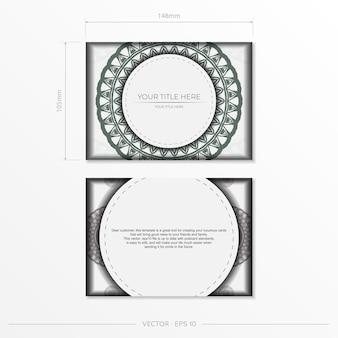 Vektor-einladungskarte mit platz für ihren text und vintage-muster. luxuriöses druckfertiges weißes postkartendesign mit dunklen griechischen mustern.