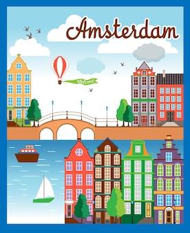 Vektor farbiger cartooned amsterdam city hintergrund mit gebäuden seeboote brücke luftballon und himmel.