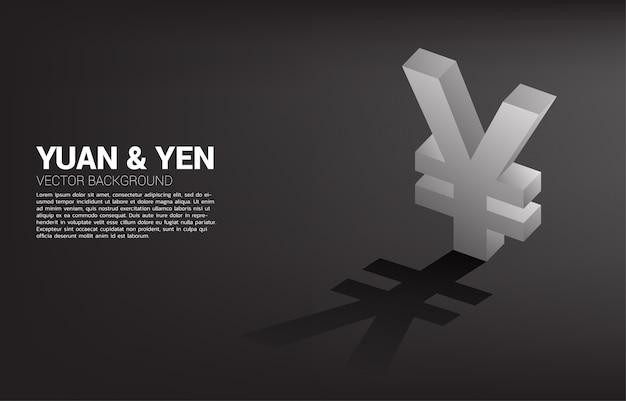 Vektor geld yen und yuan währungssymbol 3d mit schatten