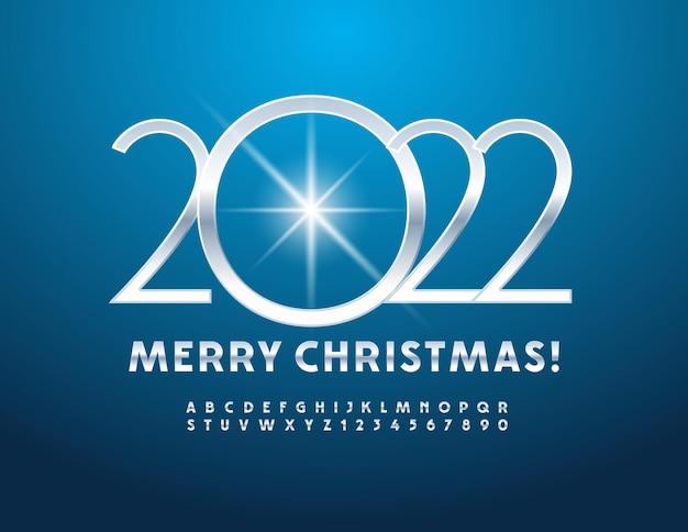 Vektor-grußkarte frohe weihnachten 2022 silberne elegante schrift metall alphabet buchstaben und zahlen