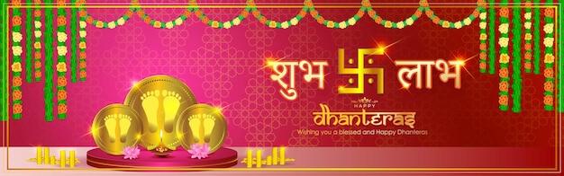 Vektor happy dhantera indian hindu festival gruß