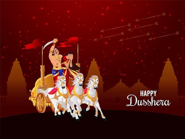 Vektor-illustration der glücklichen dussehra-feier-grußkarte