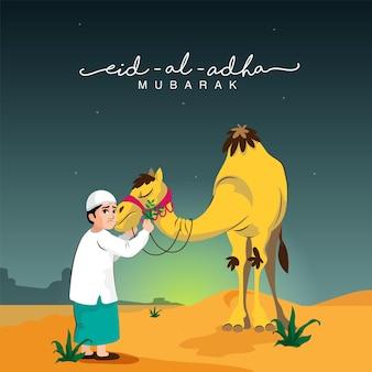 Vektor-illustration des muslimischen jungen, der gras an kamel auf der wüste füttert