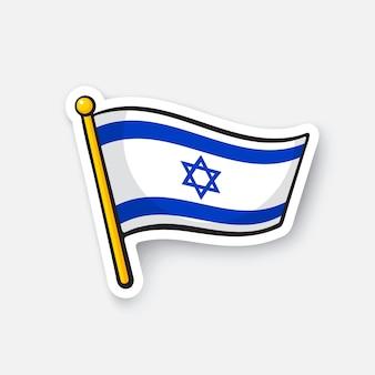 Vektor-illustration flagge israels auf fahnenmast standortsymbol für reisende sticker