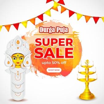 Vektor-illustration für das indische hindu-festival durga puja-verkaufsbanner