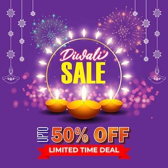 Vektor-illustration für diwali festive season sale banner