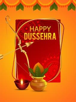 Vektor-illustration für glücklichen krishna janmashtami hintergrund