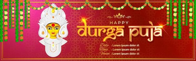 Vektor-illustration gruß von happy durga puja, göttin durga gesicht in subh navratri abstrakten hintergrund. Premium Vektoren