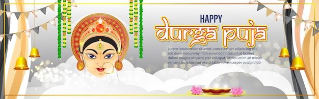 Vektor-illustration gruß von happy durga puja hindu-festival
