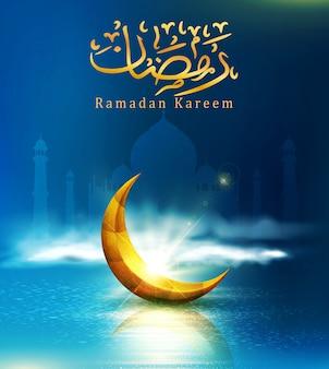 Vektor-illustration grußkarte zu ramadan kareem mit goldenem halbmond 3d