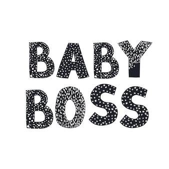 Vektor-illustration mit handgezeichneten schriftzug baby boss