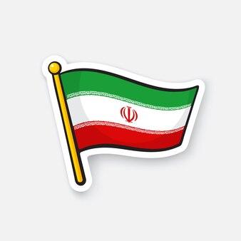 Vektor-illustration nationalflagge des iran auf fahnenmast standortsymbol für reisende