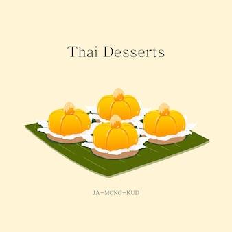 Vektor-illustration thai dessert mit kokos und eigelb und zucker vektor-eps 10