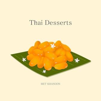 Vektor-illustration thai dessert mit kokosnuss und eigelb und zucker