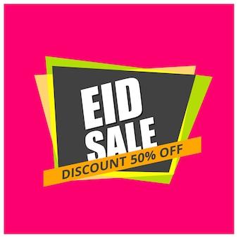 Vektor-illustration verkauf posterbanner oder flyer von eid mubarak