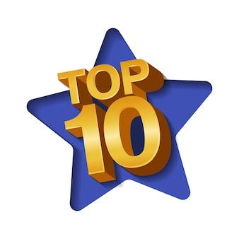 Vektor-illustration von goldfarbenen top 10 zehn wörtern und stern auf papierkunsthintergrund.