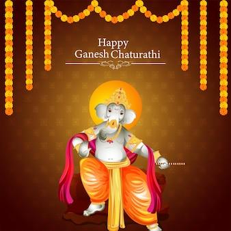 Vektor-illustration von lord ganesha für glücklichen ganesh chaturthi Premium Vektoren