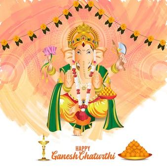 Vektor-illustration von lord ganesha glücklich ganesh chaturthi