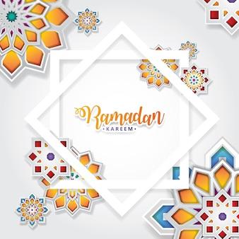 Vektor-Illustration von Ramadan Kareem