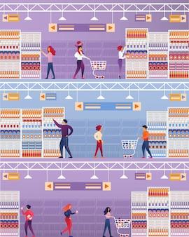 Vektor-illustrations-leute besuchen supermarkt.