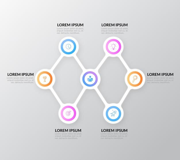 Vektor-informations-grafikdesign des firmenkundengeschäftes buntes