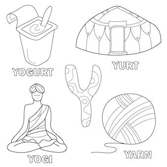 Vektor-malbuch-alphabet. lernspiel für kinder. buchstabe y. yarn yogi, jurte, joghurt