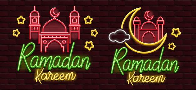 Vektor-neonsymbole der ramadan-kareem backsteinmauer