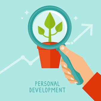 Vektor persönliches entwicklungskonzept in flachen stil