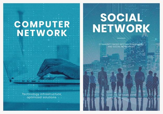 Vektor-plakat der business-networking-technologie-vorlage