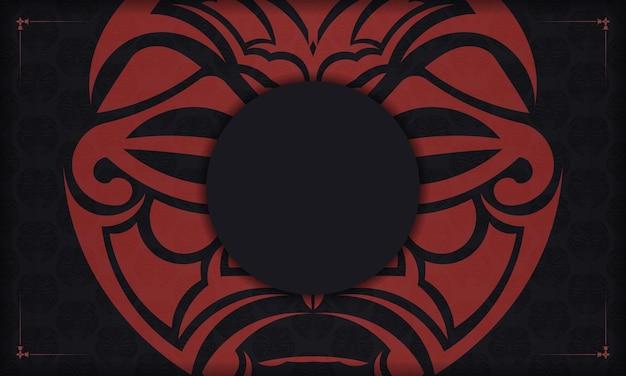 Vektor ready-to-print-postkarten-design mit gesicht im polnischen stil ornament. schwarzes vorlagenbanner mit maske der götterverzierungen für ihr logo.