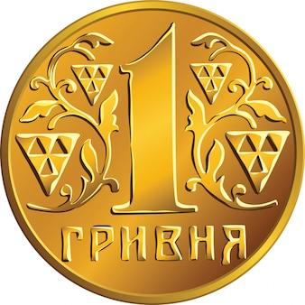 Vektor ukrainisches geld goldmünze eine griwna