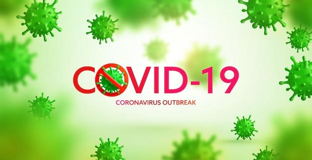 Vektor von coronavirus 2019-ncov und virushintergrund mit krankheitszellen. stoppen sie das konzept des ausbruchs des covid-19-corona-virus