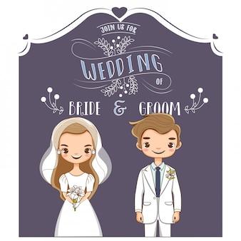 Vektor von netten Hochzeitspaaren für Einladungskarte