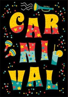 Vektor-vorlagen für karneval konzept