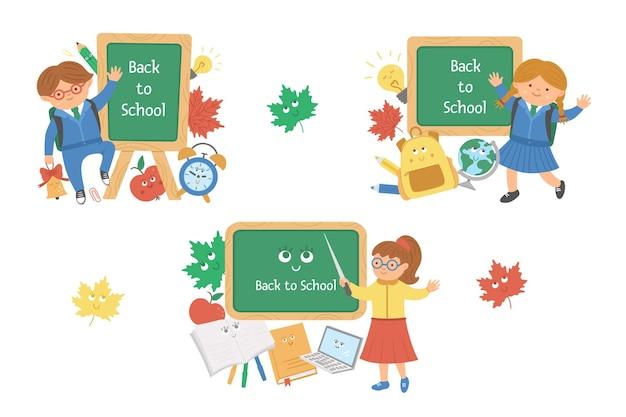 Vektor zurück zu schulkompositionen mit nettem lehrer, schulkindern, tafel. lustige pädagogische designs für banner, poster, einladungen. kartenvorlagen mit kawaii-briefpapier